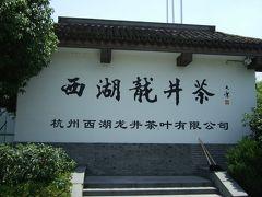 新茶の季節、杭州・西湖のほとりをぶらり旅