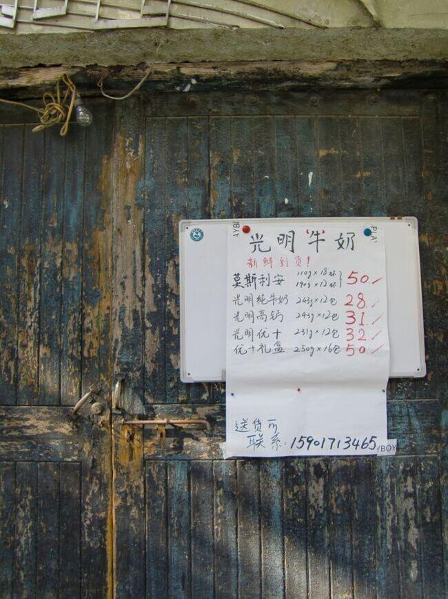 なんでもない、上海の日常。<br />上海に住んでいたので、特にタワーとか見なくてもよいのです。それより路地裏。住人が外のキッチンで魚の頭をぶった切っていたり。おばあちゃんが軒先でお隣さんとお喋りしていたり。見上げると洗濯物が惜しげもなく干されていたり。パンツとかよく見かけるし。その下を歩くときは水滴が落ちてくるので要注意ね。<br />8/14<br />10/2