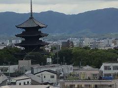 JR東海ツアーズで京都まで1泊2日 2020年9月 ①