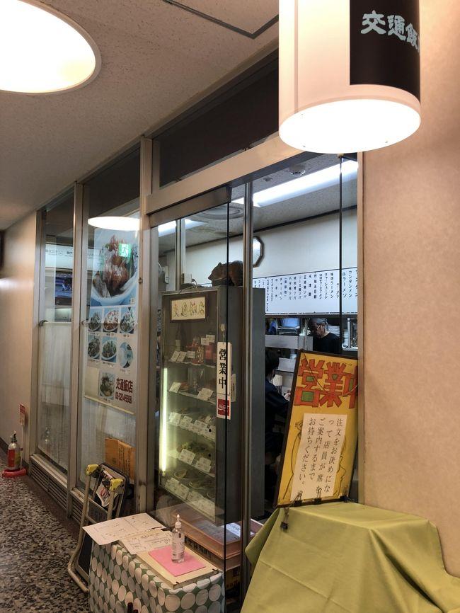 開業して50年を超える有楽町の東京交通会館の地下一階には、ビルの開業当時から営業を続けている老舗の飲食店が多数集まっており、たくさんのグルメの舌を唸らせています。元メジャーリーガーのイチロー選手も交通会館に足を運ぶ一人ですが、贔屓にしているお店は、意外にも町中華の「交通飯店」です。<br /><br />アメリカから一時帰国した際には、お店を貸し切りにするくらい気にいっているイチロー選手一押しの一品は、チャーハンと餃子のようです。同店のチャーハンは、他店では食べられないオリジナルな味ですが、一口食べると、イチロー選手を唸らせる味に納得できると思います。