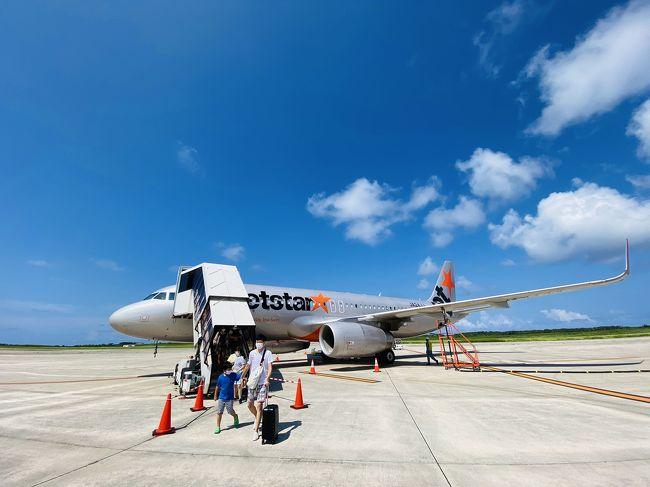 ◆ANAの就航する全国53空港を巡る旅◆<br />ANAの飛行機に乗ることを主目的に、全国を巡る日帰り旅、東京発宮古島と沖縄本島を日帰りでどこまで楽しめるのか、という企画です。<br /><br />●宮古空港→29空港目<br /><br />◆既に以下の空港は利用済み◆<br />稚内、釧路、根室中標津、新千歳、函館、<br />秋田、羽田、成田、中部、富山、小松、能登、<br />新潟、庄内、伊丹、関西、神戸、鳥取、米子、<br />岡山、広島、岩国、高松、松山、福岡、長崎、<br />那覇、石垣