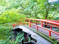 遅めの夏休みwゆっくりのんびり温泉旅行 No.2