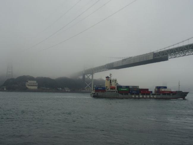 【悪天候だったけど…】下関のフラッと海峡のほとりを散策