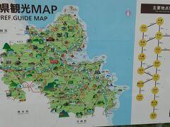 9月の4連休にGo to  トラベルで大分・別府から国東半島一周2泊3日の旅