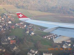 オーストリア横断の旅(25) いよいよチューリッヒから帰国・・・