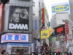 コロナ感染拡大懸念 渋谷&品川