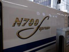新・新幹線N700Sグリーン車で行く横浜☆ベイエリア・中華街