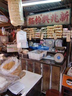 1.香港ではピンポイントで食べたいものがあるんだ。「氷室(ビンサッ)」でフレンチトースト