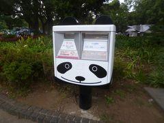 上野 ぶらり散歩