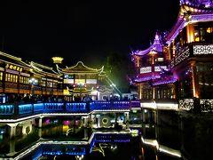 2019秋・初上海ー2日目・その3・豫園の夜