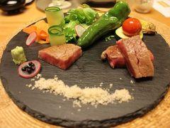 赤湯温泉 櫻湯 SAN-SYU-YUはお篭り宿に最適☆米沢牛のシャトーブリアンに感激の美食旅