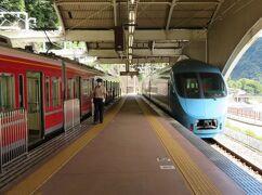 箱根でのんびり(10終)箱根登山鉄道と東海道線2階建てグリーン車