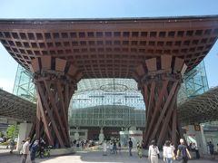 ぶらり金沢へ① 近江町市場