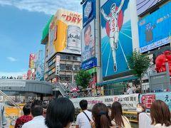 大阪いらっしゃいキャンペーン