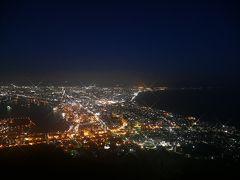 2020夏の函館旅行 その2 老舗レストランでティータイム後に函館の夜景を満喫し〆はジンギスカン!