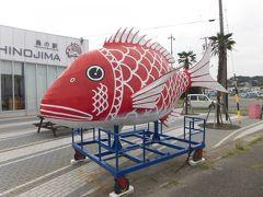 篠島で鯛ざんまいとフリー切符の旅