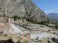 ヨーロッパひとり旅@2018夏【23日目】ギリシャ デルフィ観光