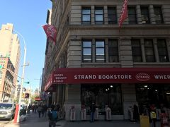 ワシントン&NY1人旅4日目~かわいすぎる本屋と初のネッツ戦~