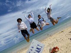 遅い夏休み、石垣島へ(1日目:幻の島とシュノーケル)。