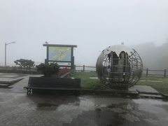新潟から3度目の新日本海フェリー利用の北海道旅行 12日間 その4 上の湯温泉銀婚湯から室蘭経由登別温泉へ