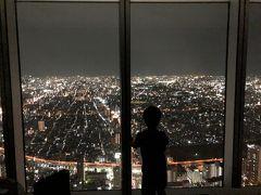 2020 大阪マリオット都ホテル ステイ