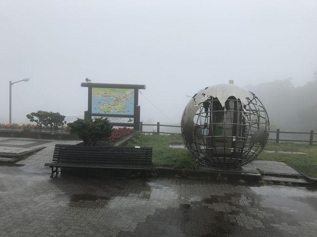 3度目の新日本海フェリー利用の北海道旅行 12日間 その4 上の湯温泉銀婚湯から登別温泉へ<br /><br />この日は悪天候で室蘭の地球岬へ行ったけれど、風雨が強くてさんざんでした。<br />ちょうど台風接近していました。<br />表紙の写真は地球岬<br /><br />今回の旅程です。<br /><br />9月 9日(土) 新潟港 11:45発<br />9月10日(日) 小樽港 午前4時半着 函館へ 湯の川温泉泊<br />9月11日(月) 函館 墓参り 上の湯温泉泊<br />9月12日(火) 登別温泉泊<br />9月13日(水) 十勝川温泉泊<br />9月14日(木) タウシュベツ橋梁見学ツアー参加 芽登温泉泊<br />9月15日(金) 層雲峡温泉泊<br />9月16日(土) 夜 友人と会食 新さっぽろ泊<br />9月17日(日) 昼 親戚と会食 別の親戚宅泊<br />9月19日(火) 17時 苫小牧港発(小樽港の予定が変更)<br />9月20日(水) 午前 9時 新潟港 着