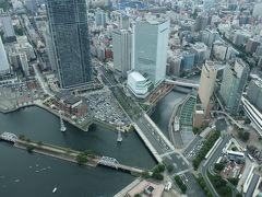 横浜ランドマークタワー・スカイガーデン273mへ 9月/2020