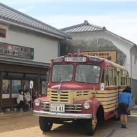 大分へ「GOTO」  昭和の町と宇佐神宮