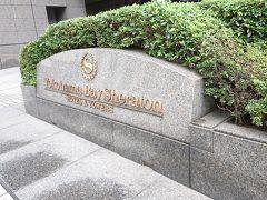 横浜ベイシェラトン 【神奈川県民限定】THANKSヨコハマ!神奈川応援プラン