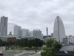 雨の日の横浜観光と横浜シェラトングランデクラブフロア①
