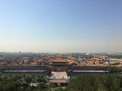 【人見知り男子大学生の1人旅】2泊3日中国・北京の旅!