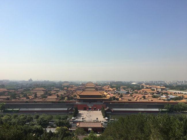 大学の講義やバイト仲間の影響もあって、今回は中国をひとり旅しました~!<br /><br />良い意味でも悪い意味でもカルチャーショックの連続でしたが、素晴らしい景色をこの目に焼き付けることができて、とても充実した3日間でした!<br /><br />2泊3日の北京一人旅の体験記です!<br /><br />(旅行記の文章は、僕自身が個人的な趣味で書いている日記の文章をほぼ変更せずに載せています)