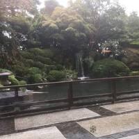 下呂温泉での秋休み①