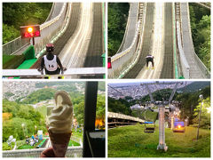 外れドラフトで北海道 Part4 大倉山ジャンプ競技場でジャンプを見る!