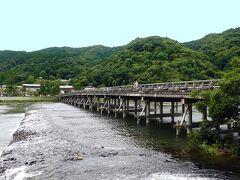 京都 山あいの寺・神社を歩く 1日目