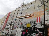 ベツレヘム分離壁アートの魅力~2017年と2018年の比較~2
