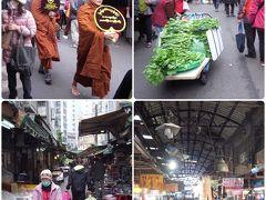 台湾の市場探索は外せないっす。