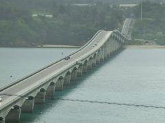 2020  ①沖縄3泊4日 古宇利島