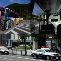 九州温泉紀行【前編】 バスで巡る別府・長崎 すわ銀行強盗か!?