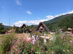 金沢2日目は日帰り白川郷、五箇山、飛騨高山へ