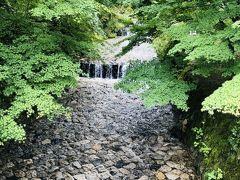 今年も王ケ頭ホテルに GoToキャンペーンうれしい(^^♪