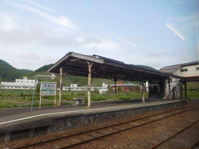 路線バスで留萌駅に戻ります。<br />その後は北広島まで電車で移動。廃線が検討されている留萌本線にも乗車しました。<br />