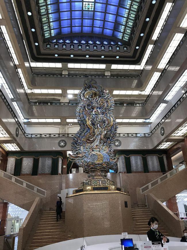 前から気になってた歴史的建物in東京<br />東京のデパートは高級感がありますね。<br />関西育ちなので、百貨店(デパートというよりは)はアミューズメントな印象だったので、東京のデパートは少し特別感がありますね。<br />買い物というより美術鑑賞しました。