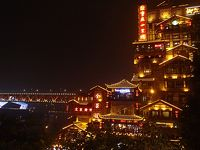 重慶武隆の旅 その1 出発から重慶観光まで