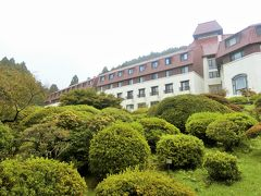 県内旅行で元箱根の「山のホテル」へ。その1