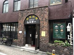 渋谷発のカレー店「ムルギー」~東京でムルギーカレーが有名なもう一つの老舗カレー店~