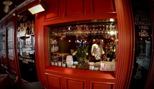 美食の街:バスク地方を巡るBARで「ほろ酔いグルメツアー」(1894年開業のお店で昼食編/マドリード/31年ぶりのスペイン)