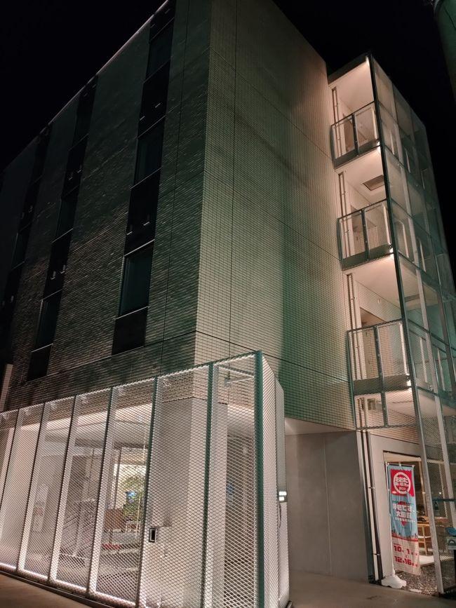 GoToトラベル第6弾は7日間。<br />昨年に続き、今年は宮古島&amp;沖縄へ。<br />長めに3泊&amp;1泊+1泊の5泊6日<br />高級ホテルでのステイケーション^^<br />朝早い便だったので蒲田で前泊しました。<br />久しぶりの飛行機にテンションアップ!<br />ホテル会員の恩恵も受けるため<br />東急ホテルコンフォートメンバーと<br />ついにSPGカードにも入会し<br />ゴールドの体験も報告します。<br />まずは前泊から。<br />オリエンタルエクスプレス 東京蒲田<br />7220円<br />GoToトラベル  ▲2,527円<br />じゃらんクーポン  ▲1,200円<br />支払い  3,493円<br />地域クーポン  1,000円<br />1人1,747円で<br />アンケートに答えてビール1杯貰え<br />クーポンでビール&amp;スナック買いました^^