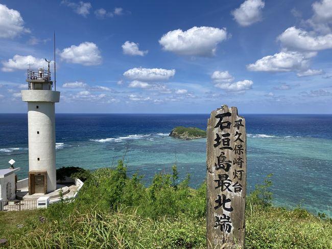 有給消化期間中に、八重山の島々を一人旅してきました&#9728;️<br />石垣島、竹富島、小浜島、波照間島、西表島!<br />