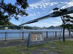 2020年9月 北九州旅行1日目 その1 小倉から下関、関門トンネル